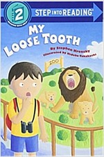 My Loose Tooth (Paperback)