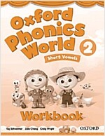 Oxford Phonics World: Level 2: Workbook (Paperback)
