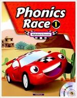 Phonics Race 1 (StudentBook + WorkBook + CD)