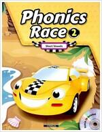 Phonics Race 2 (StudentBook+WorkBook+CD)