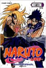 [중고] 나루토 Naruto 40