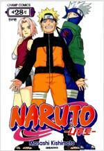 [중고] 나루토 Naruto 28