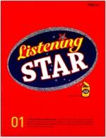 Listening Star 1 : 교재 + Workbook + MP3 CD 1장 (Paperback)