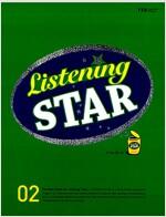 Listening Star 2 : 교재 + Workbook + CD 1장 (Paperback)