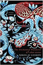 The Enchanted Wanderer and Other Stories (Hardcover)