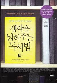 [ISBN-8988152085]