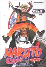 [중고] 나루토 Naruto 33