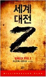 ������� Z : �и��� Ŭ�� 84
