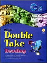 Double Take Reading Level C-2 (Paperback + Audio CD 1장)