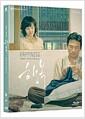 [중고] [블루레이] 행복 : 한정판 오마쥬 컬렉션