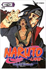 [중고] 나루토 Naruto 43