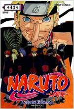[중고] 나루토 Naruto 41