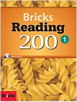 Bricks Reading 200: Student Book 1 (Paperback + WorkBook + e-book CD)