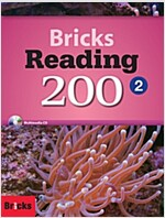 Bricks Reading 200: Student Book 2 (Paperback + WorkBook + e-book CD)