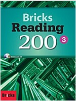 Bricks Reading 200: Student Book 3 (Paperback+WorkBook+e-book CD)