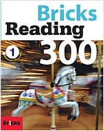 Bricks Reading 300: Student Book 1 (Paperback + WorkBook + e-book CD)