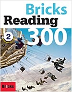 Bricks Reading 300: Student Book 2 (Paperback+WorkBook+e-book CD)