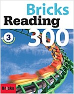 Bricks Reading 300: Student Book 3 (Paperback+WorkBook+e-book CD)
