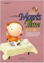 [중고] 맘스타임 Mom's Time
