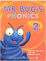 Mr Bug's Phonics: 2: Student Book (Paperback)