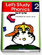 Let's Study Phonics 2 (Paperback)