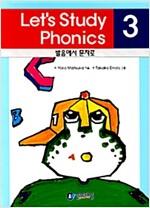 Let's Study Phonics 3 (Paperback)