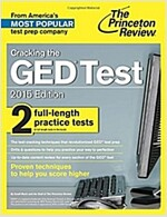 Cracking the GED Test (Paperback, 2015)