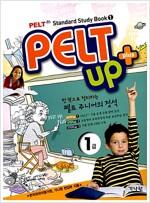 [중고] PELT UP Plus 1 (교재 + 테이프 3개)