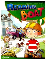 Reading Boat 1 Student Book (Paperback + CD 1장)
