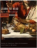 Learn to Read New Testament Greek: Supplemental Exercises for Greek Grammar Students (Paperback, Workbook)