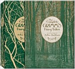 The Complete Grimm's Fairy Tales (Hardcover)