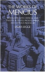 [중고] The Works of Mencius (Paperback)