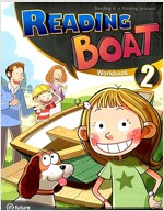 Reading Boat 2 : Workbook