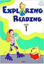 Exploring Reading Easy 1 (Paperback + CD 1장)