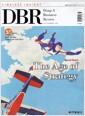 동아 비즈니스 리뷰 Dong-A Business Review Vol.124