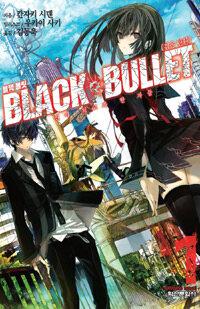 블랙 불릿 1