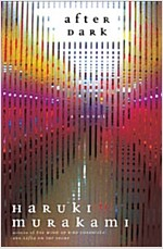 After Dark (Mass Market Paperback)