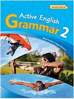Active English Grammar 2 (Paperback,2nd Edition)