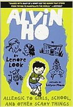 [중고] Alvin Ho: Allergic to Girls, School, and Other Scary Things (Paperback)
