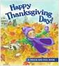 [중고] Happy Thanksgiving Day! (Board Books)