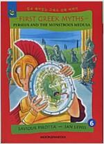 [중고] Perseus And The Monstrous Medusa (Paperback + CD 1장)
