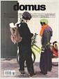 [중고] Domus (월간 이탈리아판): 2013년 03월호