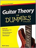 Guitar Theory for Dummies: Book + Online Video & Audio Instruction (Paperback)