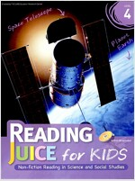 Reading Juice for Kids 4 : with Answerkey & CD (Paperback)