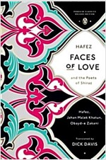 Faces of Love (Paperback, Deckle Edge)