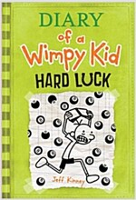 Hard Luck (Diary of a Wimpy Kid #8) (Hardcover)