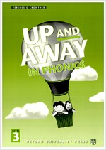 Up and Away in Phonics: 3: Phonics Book (Paperback)