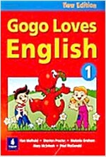 Gogo Loves English 1 (Student Book)