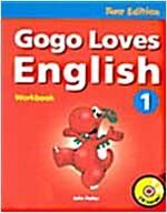 Gogo Loves English 1 (Workbook + CD 1장)