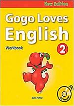 Gogo Loves English 2 (Workbook + CD 1장)
